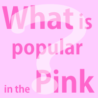 color-pink200
